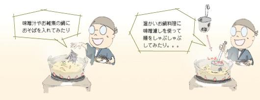 tojiimg.jpg